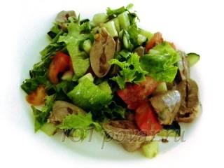 Салат с куриными сердечками