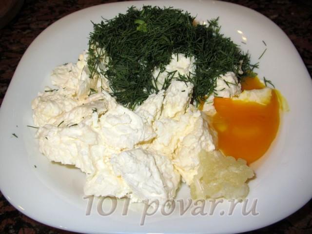 Пока тесто «отдыхает», можно заняться начинкой - в творог добавляется соль, измельченный чеснок, мелко нарезанный укроп и хорошо перемешивается.