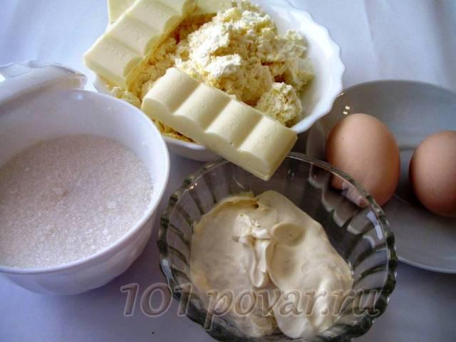 Творог для такой запеканки лучше брать мягкий и не сухой, а белый шоколад - пористый